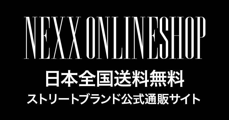 NEXX ONLINESHOP